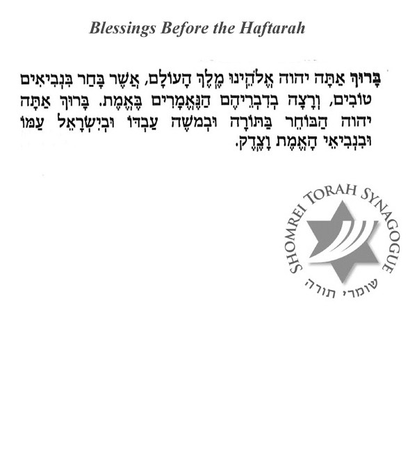 Blessings Before the Haftarah